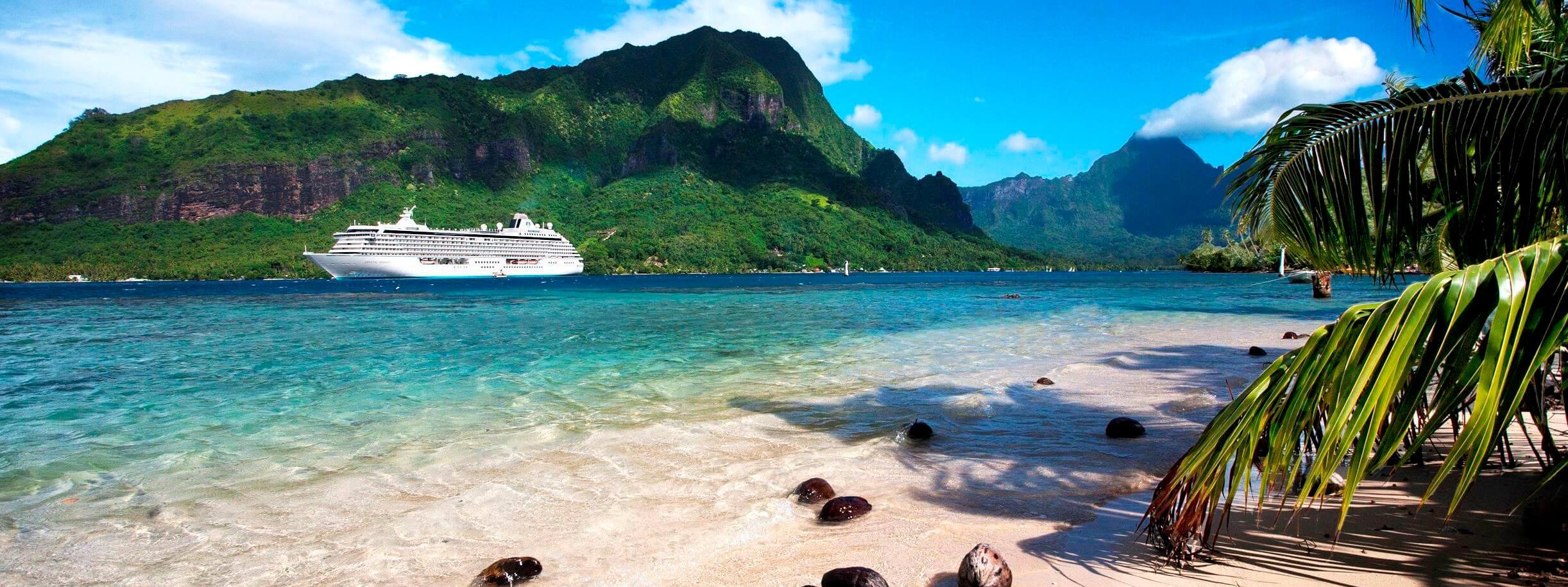 Cruise Brazilië